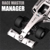 Race Master MANAGER - iPhoneアプリ