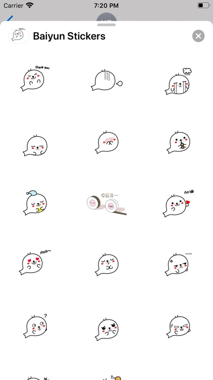 Baiyun Stickers screenshot-3