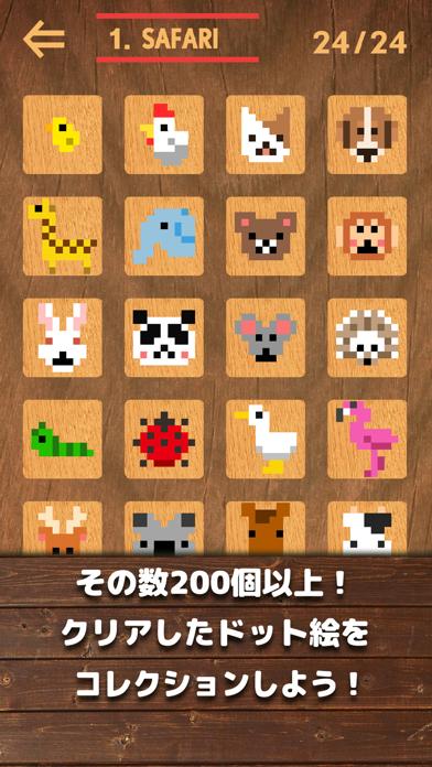 Bit Block Puzzle - ビットブロックパズルのおすすめ画像4