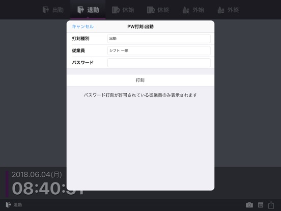 https://is2-ssl.mzstatic.com/image/thumb/Purple123/v4/0f/57/bb/0f57bbd4-cf2b-eb58-c510-51e510fdebfc/source/552x414bb.jpg