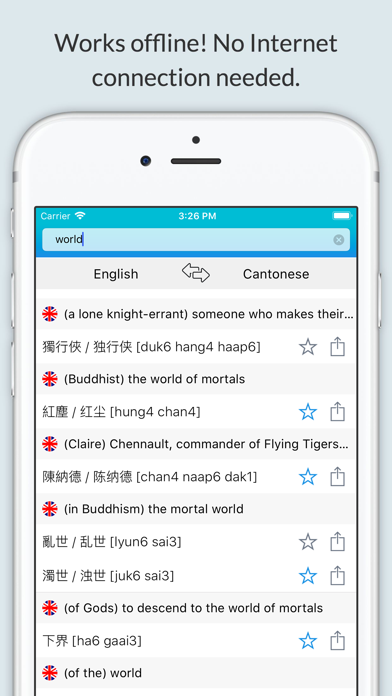 English Cantonese Dictionary + screenshot 1