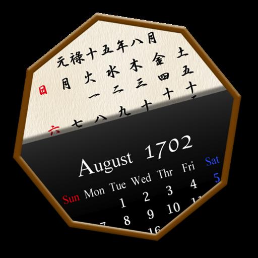 Calendar Converter for 游戏