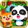 森の動物—BabyBus