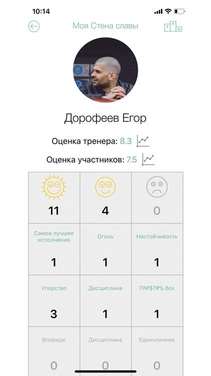 forspo.com - собирай удобно screenshot-5