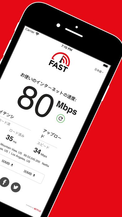 FAST Speed Testのおすすめ画像3