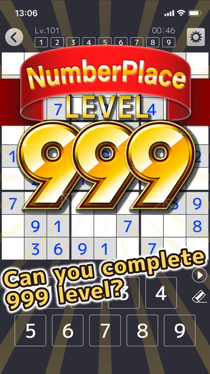 NumberPlace Lv999