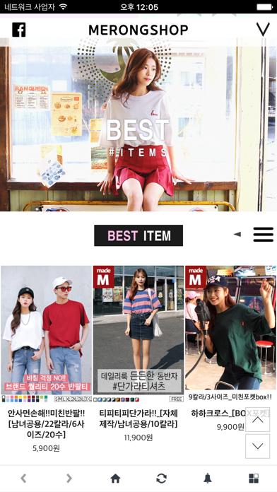 メロンショップ: 韓国ファッション通販 MERONGSHOPのおすすめ画像2