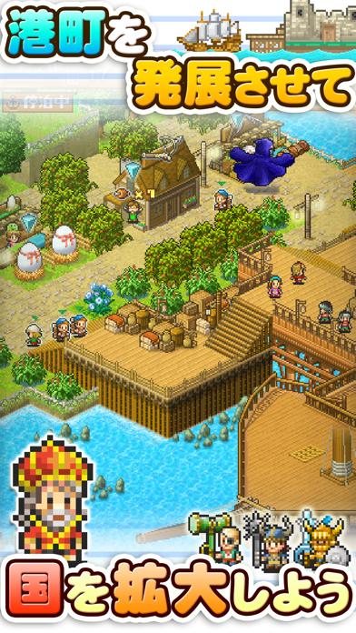 大海賊クエスト島のおすすめ画像1