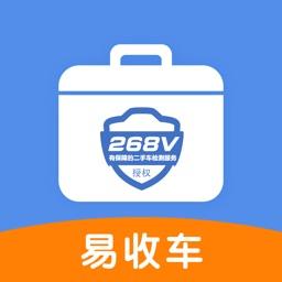 车发现风控版by 福建省正凯网络科技有限公司