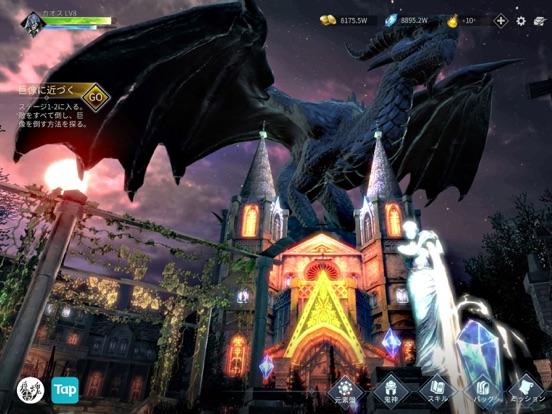 Blade of God - 3Dハードコアアクションのおすすめ画像2