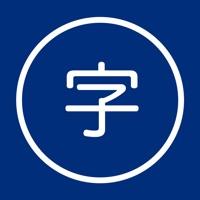 Codes for Kanji Quiz - Đố vui Hán Tự Hack