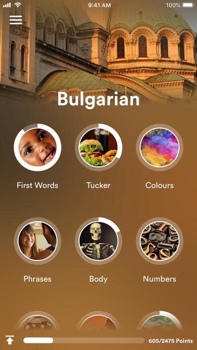 Learn Bulgarian - EuroTalk screenshot one