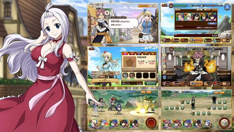フェアリーテイル ダイスマジック screenshot-5