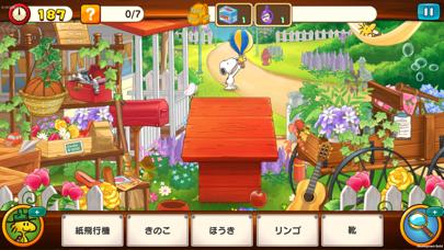 スヌーピー ライフ screenshot1