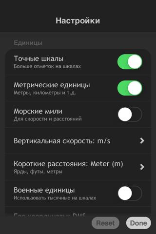 Скриншот из Commander Compass