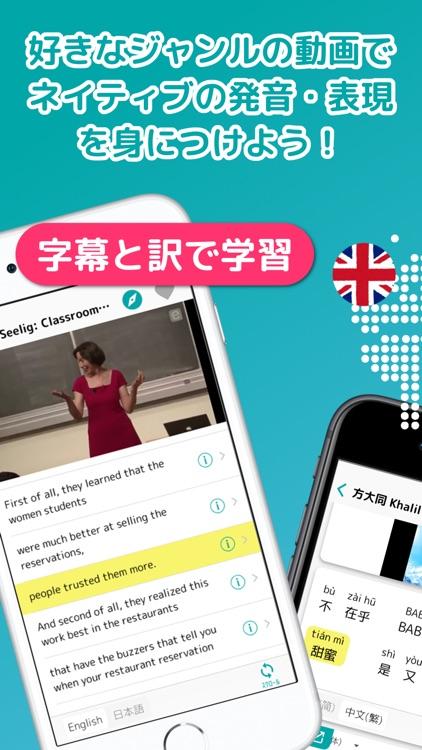 動画リスニングで語学学習 Langholic!