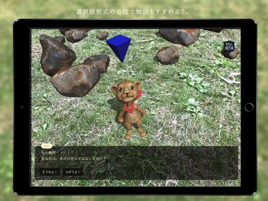 ロイと魔法の森〜Prologue〜のおすすめ画像4