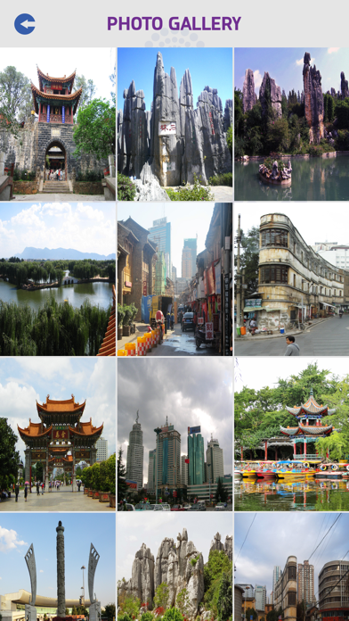 Kunming Travel Guide screenshot 4