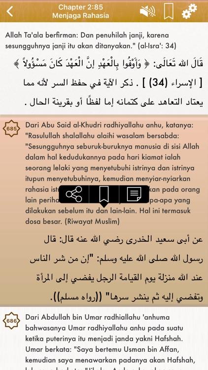 Riyad Salihin Audio Indonesian screenshot-4