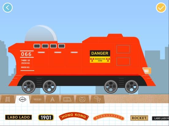 Labo Brick Train(Full)のおすすめ画像1