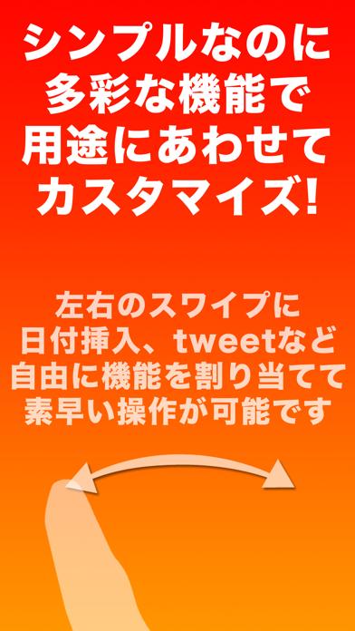 Fast Memo - 高速メモのおすすめ画像4