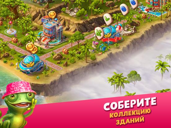 Игра Paradise Island 2: Твой Остров