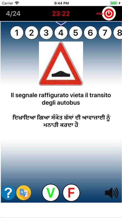 QuizPatente Multilingua screenshot #4