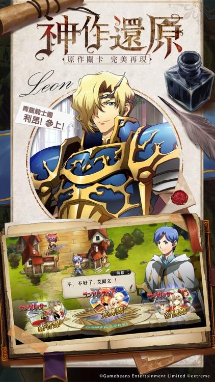 夢幻模擬戰 screenshot-5