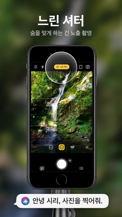 Screenshot for Camera+ 2 in Korea App Store