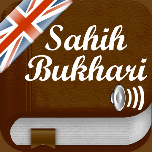 Sahih Bukhari Audio in English