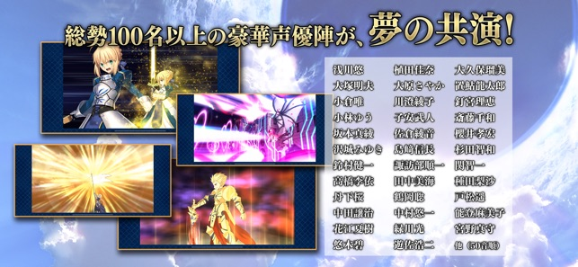 fate grand order jp apk 1.49