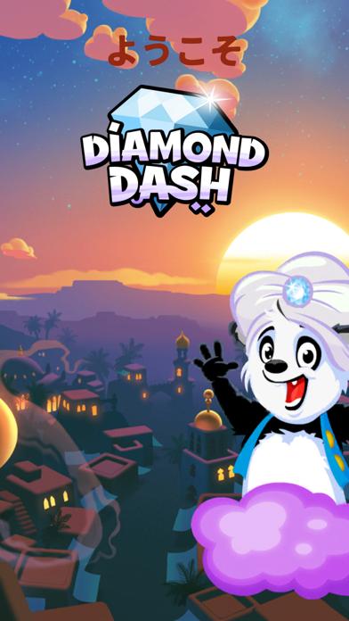 Diamond Dash リラックスできる宝石パズルゲーム ScreenShot3