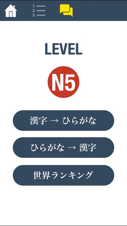 N5 Kanji Quiz screenshot-3