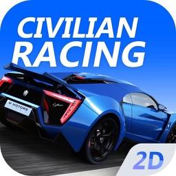 Cars Racer 2019 - Speed Dream