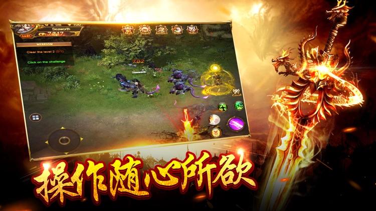 热血战域-保卫玛法大陆 screenshot-3