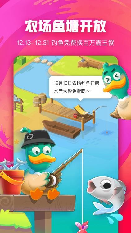 口碑-吃喝玩乐超值抢购5折起 screenshot-3