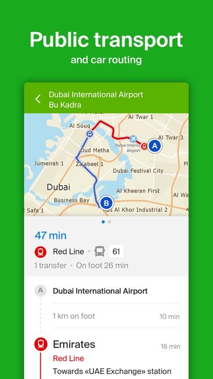 2GIS: Offline Map & Navigation screenshot-5