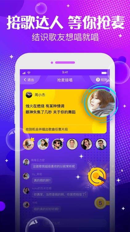 轻语-来一场声音的约会 screenshot-4