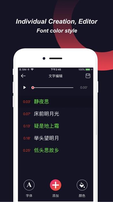 10000Likes-Video Editor screenshot 5