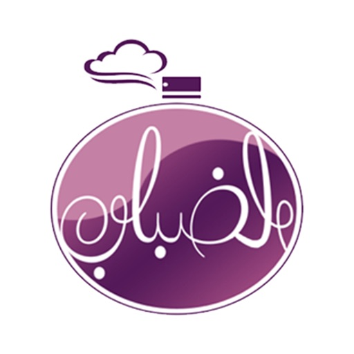Aldhabab Store - متجر الضباب