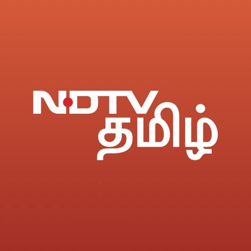 NDTV Tamil by NDTV Convergence