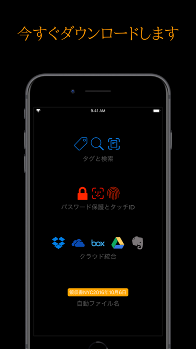 JotNotスキャナアプリプロ ScreenShot4