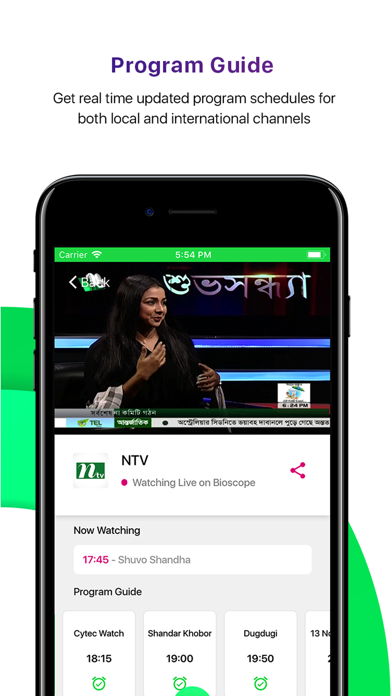 Bioscope Live by Grameenphone Limited (iOS, United States