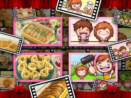 クッキングママ お料理しましょ!のおすすめ画像9