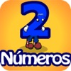 Numbers Spanish Guessing Game