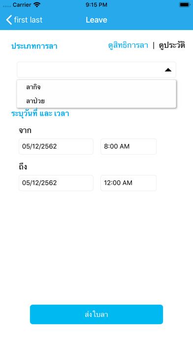D-Time Screenshot