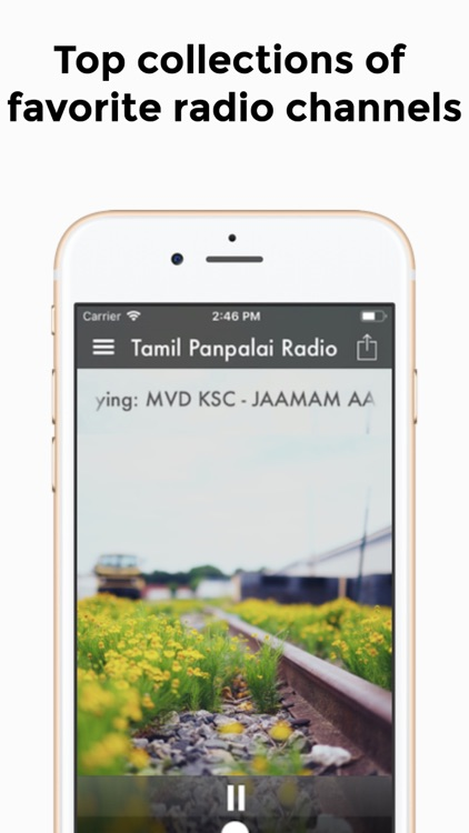 Tamil Tunes screenshot-3