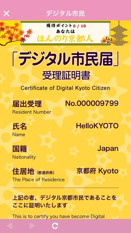 Hello KYOTO