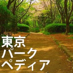 Tokyo Parkpedia