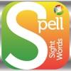 Simplex Spelling HD - iPhoneアプリ
